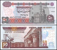 Egypt 50 Pounds Banknote, 2001-2016, P-66, UNC