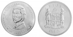 Fiji 10 Dollars, 30g Silver Coin, 1980, KM # 46, Mint, 10th Independence Anniversary