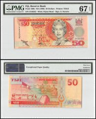 Fiji 50 Dollars, ND 1996, P-100b, Fijian Head, Queen Elizabeth II, PMG 67