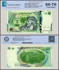 Tunisia 50 Dinars Banknote, 2011, P-94, UNC, TAP 60-70 Authenticated
