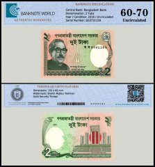 Bangladesh 2 Taka Banknote, 2016, P-52e, UNC, TAP 60 - 70 Authenticated
