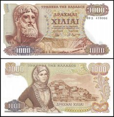 Greece 1,000 Drachmaes Banknote, 1970, P-198b, UNC