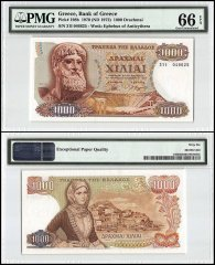 Greece 1,000 Drachmai, 1970 -ND 1972, P-198b, PMG 66