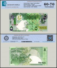 Qatar 5 Riyals Banknote, 2008 ND, P-29, UNC, TAP 60-70 Authenticated