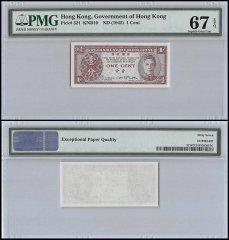 Hong Kong 1 Cent, 1945, P-321, King George VI, Government of Hong Kong, PMG 67