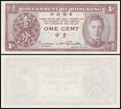 Hong Kong 1 Cent Banknote, 1945, P-321, UNC, Government of Hong Kong