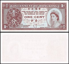 Hong Kong 1 Cent Banknote, 1961, P-325a, UNC, Queen Elizabeth II, Government of Hong Kong