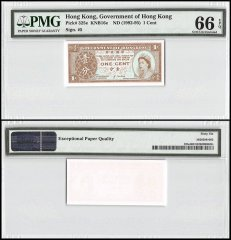 Hong Kong 1 Cent, 1961, P-325e, Queen Elizabeth II, Government of Hong Kong, PMG 66