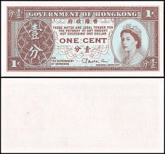 Hong Kong 1 Cent Banknote, 1971, P-325b, UNC, Queen Elizabeth II, Government of Hong Kong