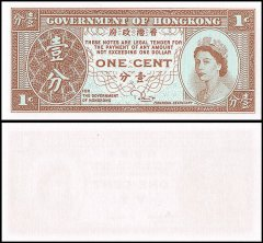 Hong Kong 1 Cent Banknote, 1981, P-325c, UNC, Queen Elizabeth II, Government of Hong Kong