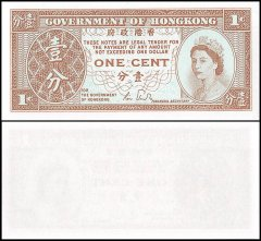 Hong Kong 1 Cent Banknote, 1986, P-325d, UNC, Queen Elizabeth II, Government of Hong Kong