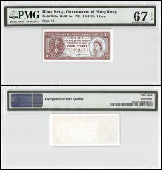 Hong Kong 1 Cent, ND 1961-71, P-325a, Queen Elizabeth II, Government of Hong Kong, PMG 67
