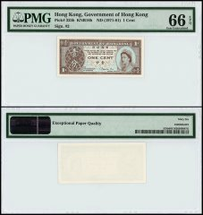 Hong Kong 1 Cent, ND 1971-81, P-325b, PMG 66