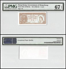 Hong Kong 1 Cent, ND 1986-92, P-325d, Queen Elizabeth II, Government of Hong Kong, PMG 67