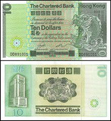 Hong Kong 10 Dollars Banknote, 1981, P-77b, The Chartered Bank, UNC