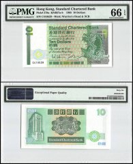 Hong Kong 10 Dollars, 1985, P-278a, Standard Chartered Bank, PMG 66