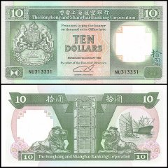 Hong Kong 10 Dollars, 1992, P-191c, Hong Kong Shanghai Bank, Fancy Serial #, UNC