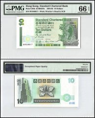 Hong Kong 10 Dollars, 1994, P-284b, Standard Chartered Bank, PMG 66