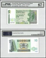 Hong Kong 10 Dollars, 1994-95, P-284b, Standard Chartered Bank, PMG 67
