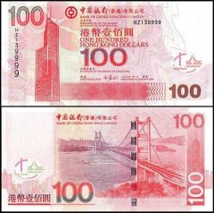 Hong Kong 100 Dollars Banknote, 2009, P-337f, Bank of China, UNC