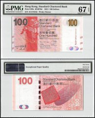 Hong Kong 100 Dollars, 2013, P-299c, Standard Chartered Bank, PMG 67