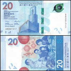 Hong Kong 20 Dollars Banknote, 2018, P-NEW, UNC, Standard Chartered Bank