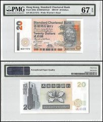 Hong Kong 20 Dollars, 1994-97, P-285b, Standard Chartered Bank, PMG 67