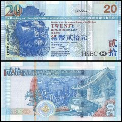 Hong Kong 20 Dollars, 2003, P-291, Standard Chartered, Fancy Serial #, UNC