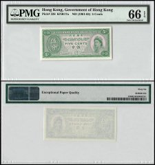 Hong Kong 5 Cents, 1961, P-326, Queen Elizabeth II, Government of Hong Kong, PMG 66