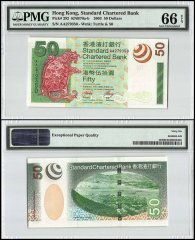 Hong Kong 50 Dollars, 2003, P-292, Standard Chartered Bank, PMG 66