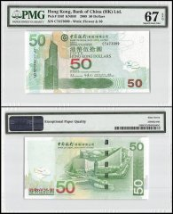 Hong Kong 50 Dollars, 2009, P-336f, Bank of China, PMG 67