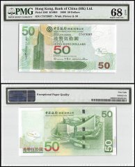 Hong Kong 50 Dollars, 2009, P-336f, Bank of China, PMG 68
