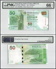Hong Kong 50 Dollars, 2013, P-342c, Bank of China, PMG 66