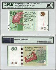 Hong Kong 50 Dollars, 2014, P-298d, Standard Chartered Bank, PMG 66
