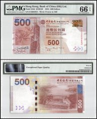 Hong Kong 500 Dollars, 2015, P-344d, Bank of China, PMG 66