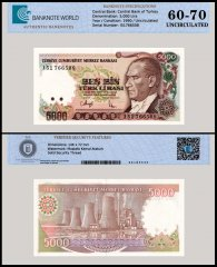 Turkey 5,000 Lira Banknote, 1990, P-198a, UNC, TAP 60 - 70 Authenticated