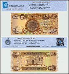 Iraq 1,000 Dinar Banknote, 2013, P-93c, UNC, TAP Authenticated