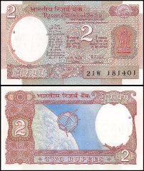 India 2 Rupees Banknote, 1977, P-79, W/H Pinholes, UNC