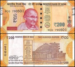 India 200 Rupees Banknote, 2017, P-113, UNC