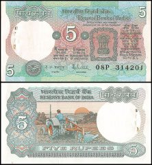 India 5 Rupees Banknote, 1975, P-80, W/H Pinholes, UNC