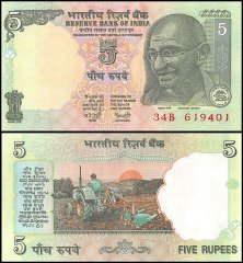 India 5 Rupees Banknote, 2002, P-88Ad, UNC