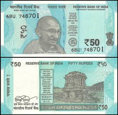 India 50 Rupees Banknote, 2017, P-111b, UNC