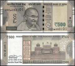 India 500 Rupees Banknote, 2018, P-New, UNC, Replacement