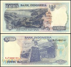 Indonesia 1,000 Rupiah Banknote, 1992-2000, P-129a, UNC