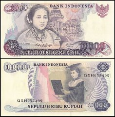 Indonesia 10,000 Rupiah Banknote, 1985, P-126a, UNC