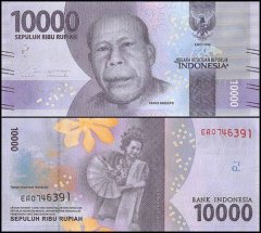 Indonesia 10,000 Rupiah Banknote, 2016, P-157a, UNC