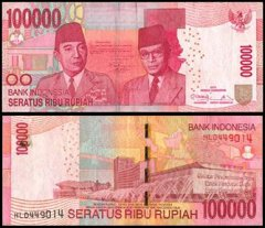 Indonesia 100,000 Rupiah Banknote, 2011-2014, P-153c, USED