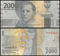 Indonesia 2,000 Rupiah Banknote, 2016, P-155, USED