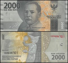 Indonesia 2,000 Rupiah Banknote, 2016, P-NEW, UNC