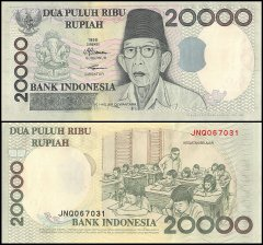 Indonesia 20,000 Rupiah Banknote, 1998, P-138a, UNC